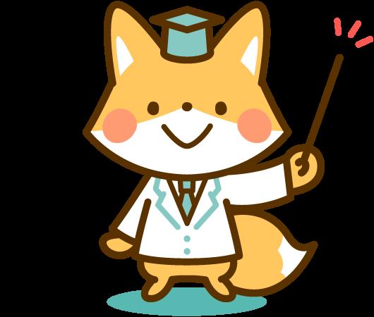 けんちゃん先生のWeb講座