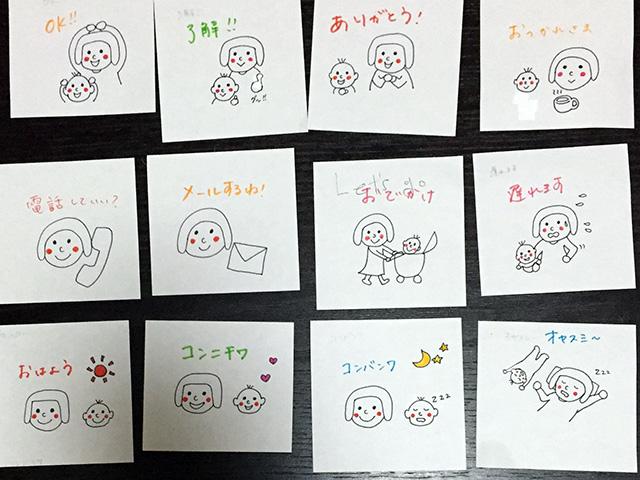 ベビママすたんぷ1