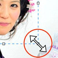 拡大縮小の矢印